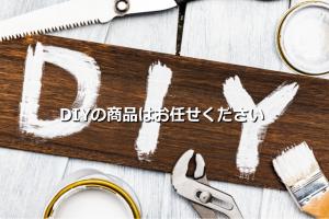 徳島のリコー塗料