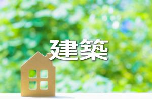 徳島のリコー塗料、建築用塗料販売